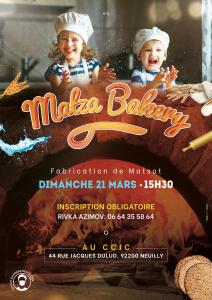 Matza Bakery CCJC
